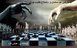 god-chess1